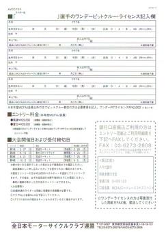 CCI20160207_0001.jpg